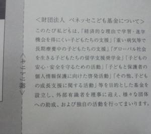 Dsc_0817